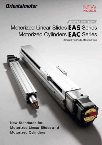 EAC-katalogy